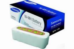 Samsung Navibot Baterie 2000 mAh Ni-MH - originální
